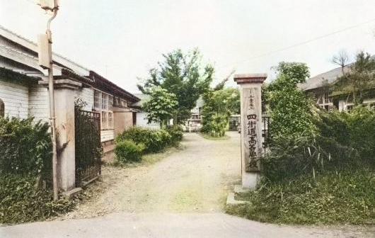 四街道高校の歴史のイメージ